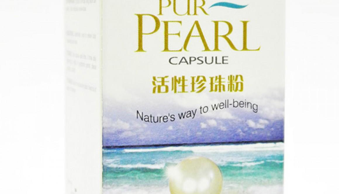 活性珍珠粉