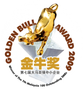 logo-goldenbullaward-2009